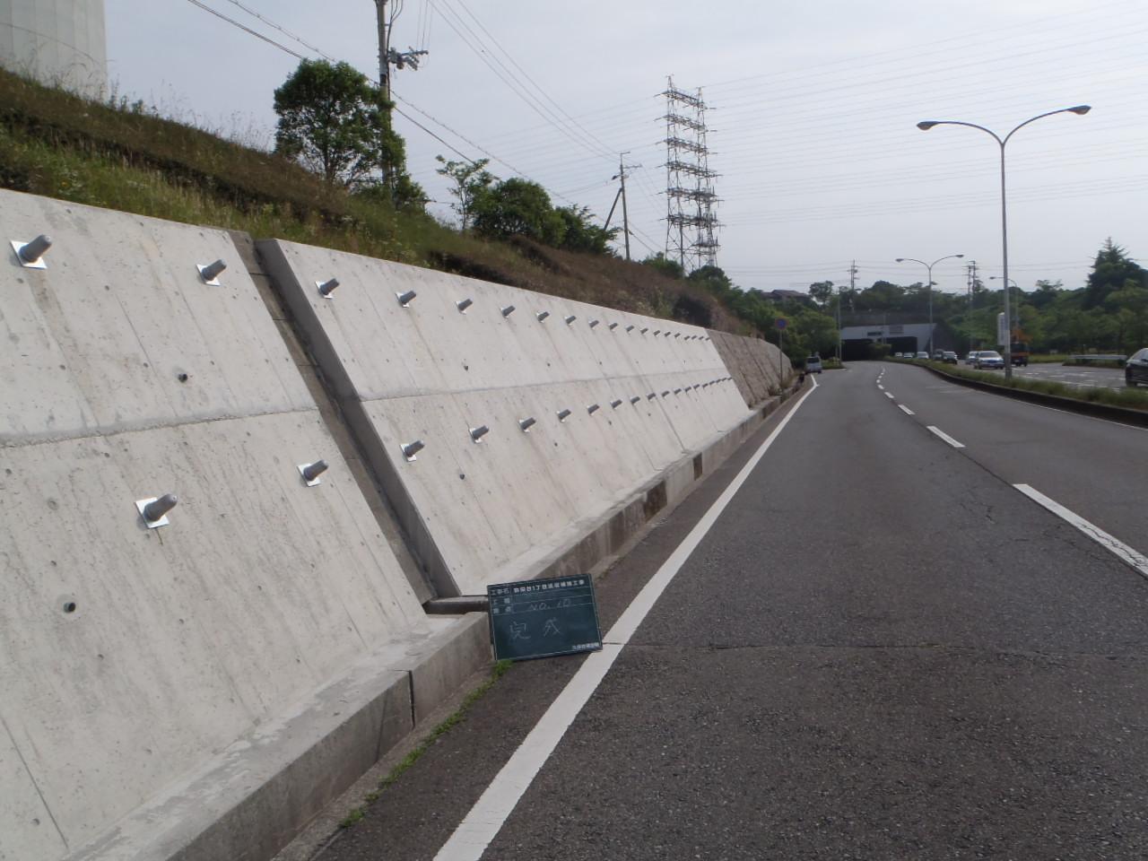 弥栄台:道路工事02