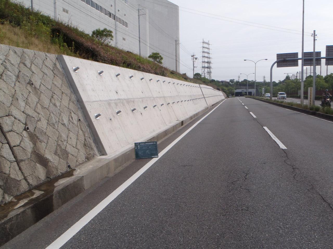 弥栄台:道路工事03