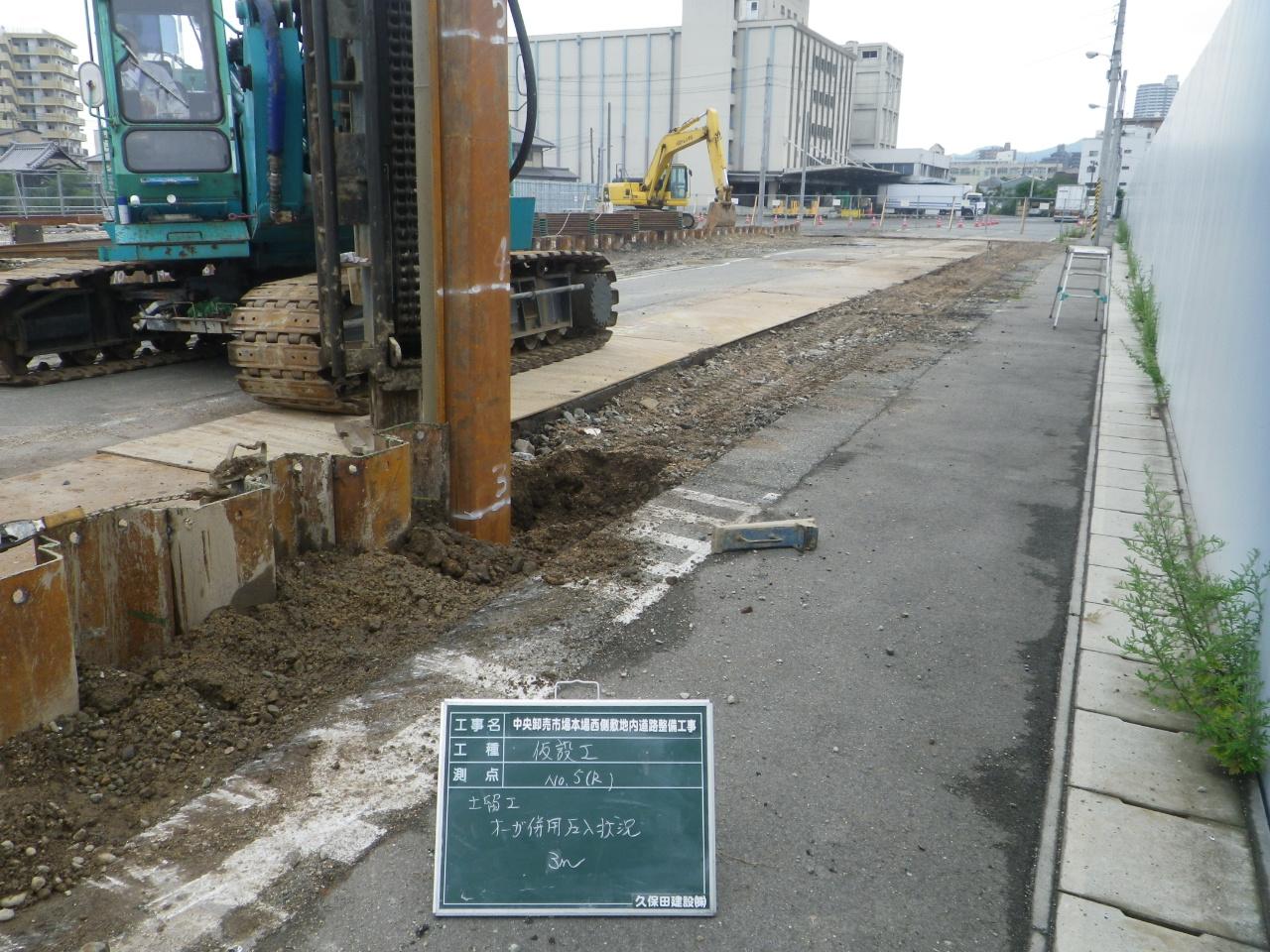 中央市場:道路設備工事13