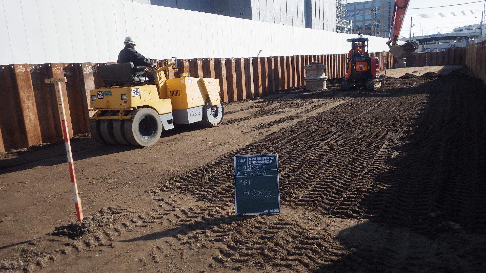 中央市場:道路設備工事09