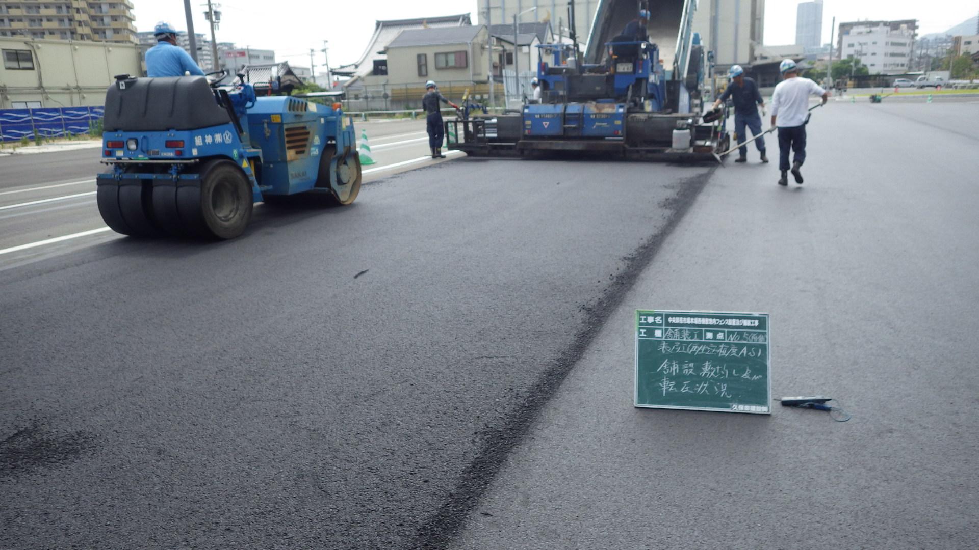 中央市場:道路設備工事14