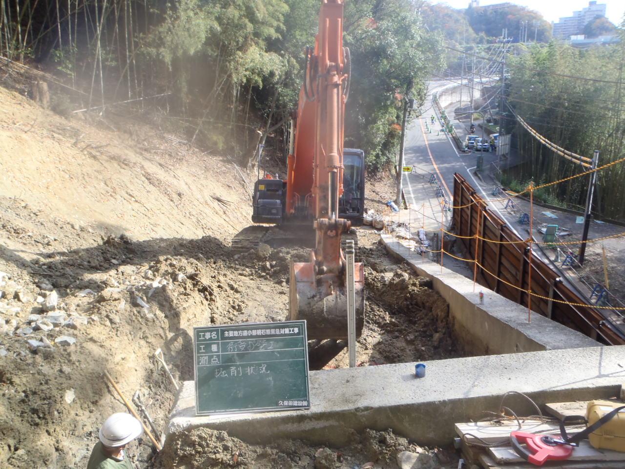 藍那トンネル災害復旧03