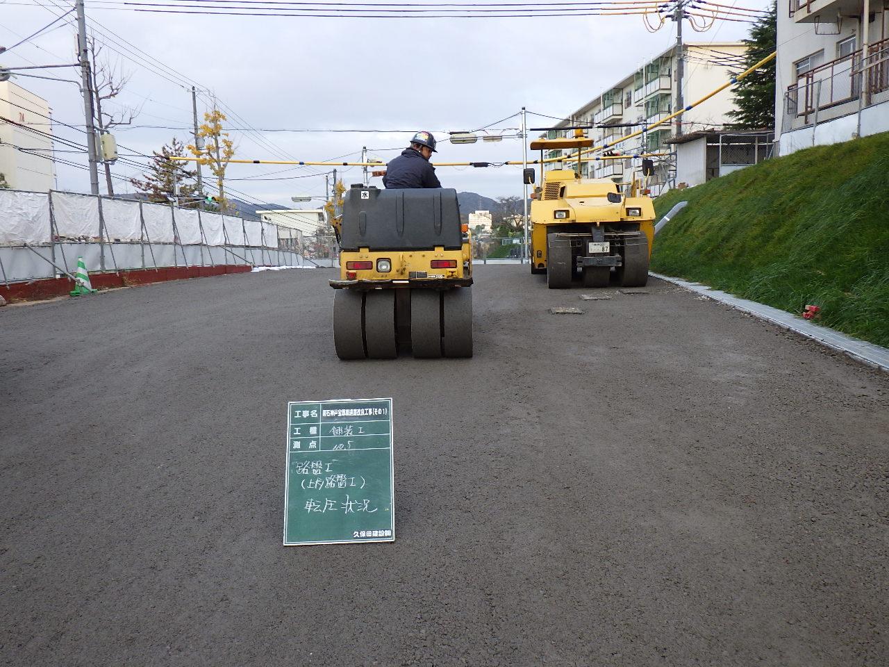明石神戸宝塚線02