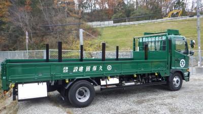 RIMG1295